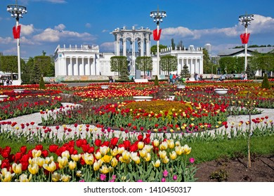 Moscow, RUSSIA - MAY 5, 2019: Pavillion Culture - Uzbekistan, ?66 at VDNKh