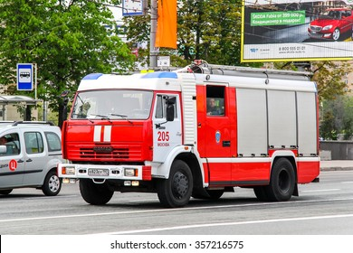 MOSCOW, RUSSIA - MAY 6, 2012: Fire truck Kamaz 43253 in the city street.
