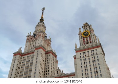 MOSCOW, RUSSIA - MAY 6, 2017: Towers of Lomonosov Moscow State University (MSU)