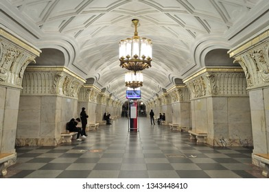 MOSCOW, RUSSIA - MAY 6, 2017: Arched pathway corridor on the Prospekt Mira metro station.