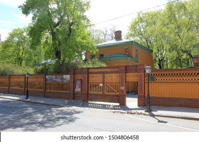 Moscow, Russia - May 7, 2017:  Museum-estate of Leo Tolstoy in Khamovniki. Street view.
