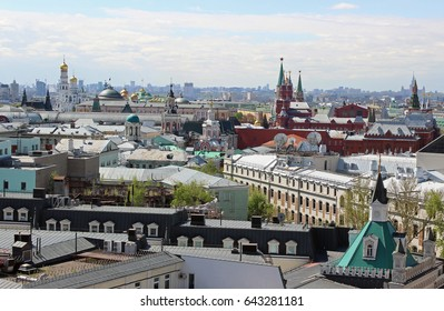 Moscow, Russia – May 7, 2017 Aerial view of the center of Moscow with the Ivan the Great bell tower, the Kremlin towers, Historical Museum and various ancient churches.