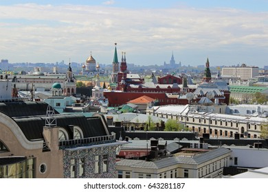 Moscow, Russia – May 7, 2017 Aerial view of the center of Moscow with the Cathedral of Christ the Savior, the Kremlin towers and the Historical Museum. In the distance is the Moscow University.