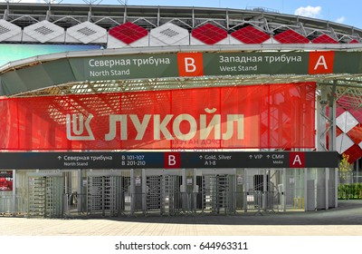 MOSCOW, RUSSIA - MAY 7, 2017: Otkrytie Arena (or Spartak Stadium) is multi-purpose stadium. It is one of 12 stadiums in 11 Russian cities selected to host 2018 World Cup. Fragment
