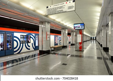 MOSCOW, RUSSIA - MAY 7, 2017: Train arrives at station Spartak of Moscow metro. Spring