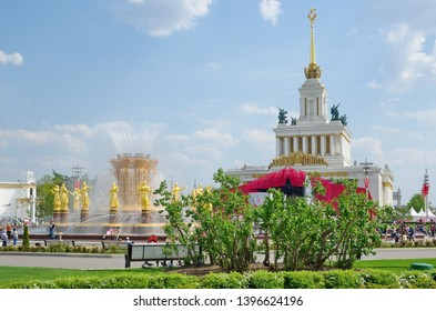"Moscow, Russia - may 7, 2019: Fountain ""Friendship of peoples"" and pavilion № 1 ""Central"" (""House of peoples of Russia"") at VDNH"