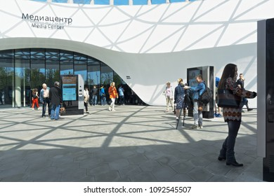 Moscow, Russia - May 7,2018: People at the media center in Zaryadie park, Moscow, Russia. Here people can make acquaintance with the most attractive sights of the country