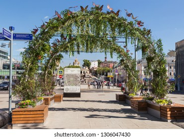 Moscow, Russia - May 8, 2018: Trubnaya area is decorated with arches with flowers - Spring Festival Moscow