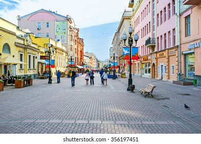 MOSCOW, RUSSIA - MAY 9, 2015: Arbat street is the famous tourist destination with many cafes and bars, on May 9 in Moscow.