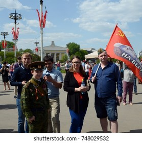 MOSCOW, RUSSIA - MAY 9, 2016:People Celebrate Victory Day at VDNKh (All-Russia Exhibition Center)