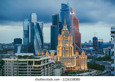 MOSCOW, RUSSIA - MAY 9, 2017: City center at night. Long exposure image. Moscow is the capital and most populous city of Russia