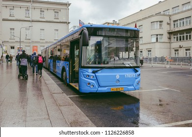 MOSCOW, RUSSIA - MAY 9, 2017: Public bus in city center.