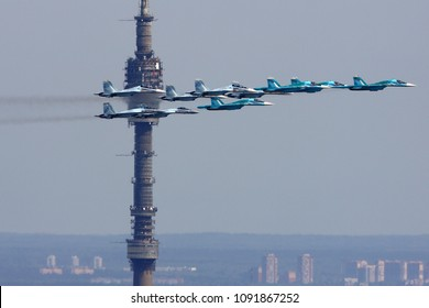 MOSCOW, RUSSIA - MAY 9, 2018: Tactical wing including Sukhoi Su-34, Su-35, Su-30SM of Russian Air Force during Victory Day parade.