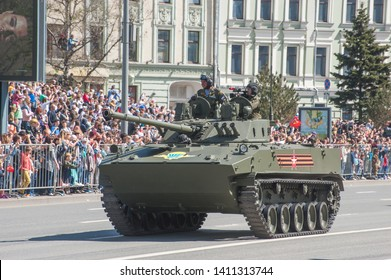 MOSCOW, RUSSIA - May 9, 2018: New Russian combat vehicle landing BMD-4 moves after the parade in honor of the Victory day on the New Arbat