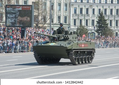 MOSCOW, RUSSIA - May 9, 2018: Russian new combat vehicle landing BMD-4 in motion after the parade in honor of the Victory day on the New Arbat , side view