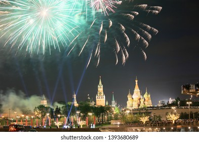 Moscow, Russia, May 9, 2019. Beautiful fireworks with a view of the Moscow Kremlin