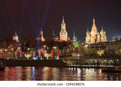 Moscow, Russia, May 9, 2019. Beautiful night view from the river to the Moscow Kremlin illuminated by floodlights