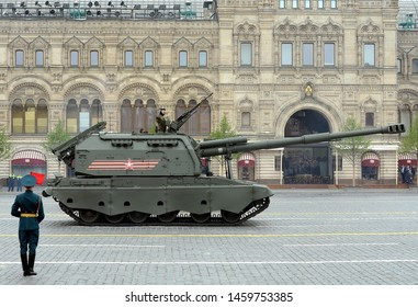 """MOSCOW, RUSSIA - MAY 9, 2019: Celebration of the 74th anniversary of the Victory Day (WWII). Russian heavy self-propelled 152 mm howitzer 2S19 """"Msta-S"""" (M1990 """"Farm"""")"""
