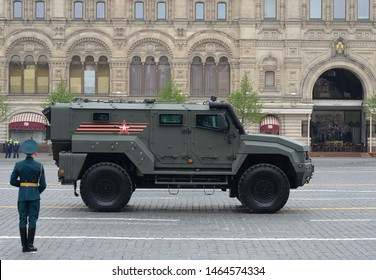 MOSCOW, RUSSIA - MAY 9, 2019:Typhoon-K multi-purpose armored car based on KAMAZ - 53949 during the parade on red square in honor of the victory Day in Moscow