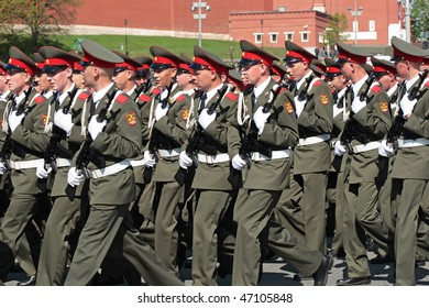 MOSCOW, RUSSIA - MAY 9: Group of soldiers go on Red Square. Victory Day celebrating on May 9, 2009 in Moscow, Russia