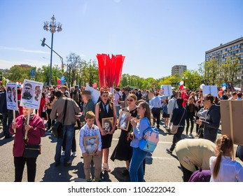 Moscow, Russia - May 9: Immortal Regiment marches on. Moscow celebrates 73-th Victory Day anniversary on May 9, 2018 in Moscow.