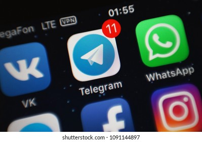 Moscow, Russia - May,15 2018 Telegram messenger application displayed on the screen of a smartphone.