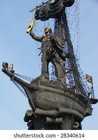 Moscow, Russia, Monument to great Russian tsar Peter 1