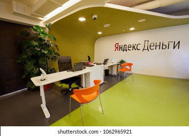 MOSCOW, RUSSIA - NOV 09, 2017: Yandex Money department in main Yandex office. Yandex.Money is an elecronic payment service.