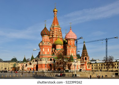 MOSCOW, RUSSIA - NOV 20, 2016:  Basil Cathedral on Red square, (Cathedral of Protection of Virgin on Ditch) in winter