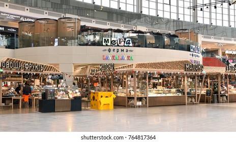 MOSCOW, RUSSIA - NOV 25, 2017: Farm shop LavkaLavka in Shopping center MEGA Khimki