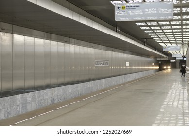 MOSCOW, RUSSIA - NOV 29, 2018: Novoperedelkino, station on Kalininsko-Solntsevskaya line of Moscow Metro, it opened on 30 August 2018. Train is arriving