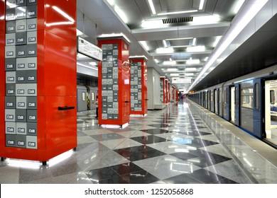 MOSCOW, RUSSIA - NOV 29, 2018: Rasskazovka, new station on Kalininsko-Solntsevskaya line of Moscow Metro, it opened on 30 August 2018