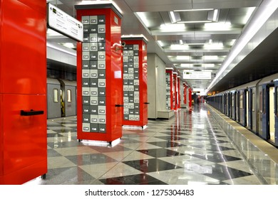 MOSCOW, RUSSIA - NOV 29, 2018: Rasskazovka, new station on Kalininsko-Solntsevskaya line of Moscow Metro, it opened on 30 August 2018. Station interior
