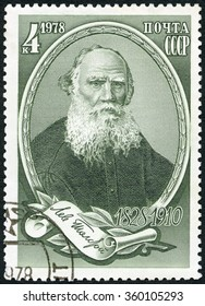 MOSCOW, RUSSIA - NOVEMBER 01, 2015: A stamp printed in USSR shows Russian writer Lev Leo Nikolayevich Tolstoi (1828-1910), Novelist and Philosopher, 1978