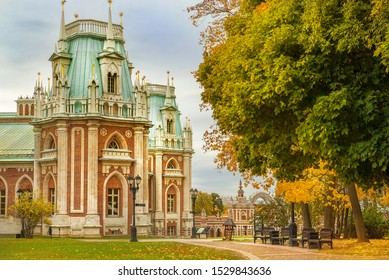 Moscow, Russia - November 02, 2019: Sightseeing Of Moscow. Grand Palace of queen Catherine the Great in Tsaritsyno. Tsaritsyno is a palace museum and park reserve in Moscow Russia
