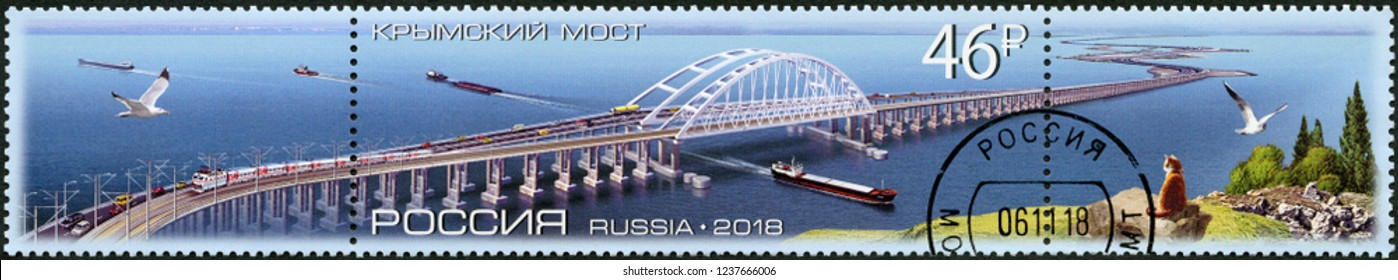 MOSCOW, RUSSIA - NOVEMBER 06, 2018: A stamp printed in Russia shows The Crimean Bridge, Architectural Structures, 2018