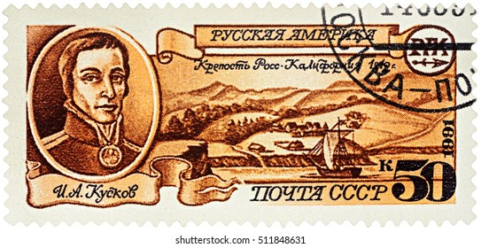 "MOSCOW, RUSSIA - NOVEMBER 08, 2016: A stamp printed in USSR (Russia) shows portrait of I.A.Kuskov (1765-1823) - Russian explorer of Alaska and California, series ""Russian America"", circa 1991"