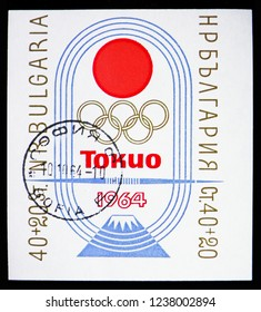 Olympic Tokyo 1964 High Res Stock Images Shutterstock