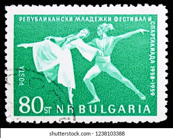 "MOSCOW, RUSSIA - NOVEMBER 10, 2018: A stamp printed in Bulgaria shows Ballet Scene from ""Dragon and Jana"", ‭7th International Youth Festival, Vienna serie, circa 1959"