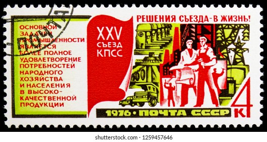 MOSCOW, RUSSIA - NOVEMBER 10, 2018: A stamp printed in USSR (Russia) shows Industry, 25th Communist Party Congress serie, circa 1976