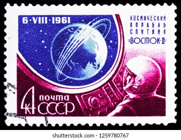 "MOSCOW, RUSSIA - NOVEMBER 10, 2018: A stamp printed in USSR (Russia) shows View of Earth from Vostok II, Launch of the Manned Soviet Space Ship ""Vostok II"" serie, circa 1961"