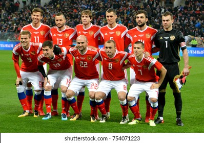 Moscow, Russia - November 11, 2017. National team of Russia before international friendly match against Argentina at Luzhniki stadium in Moscow.