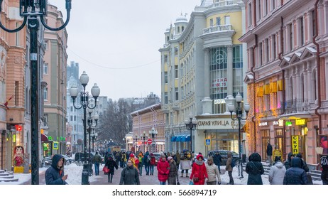 Moscow, Russia - November 12, 2016: Winter views of the Arbat street.  Arbat street is the famous tourist destination with many cafes and bars
