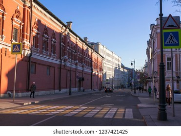 Moscow, Russia - November 12, 2018:  View of Petrovka street.