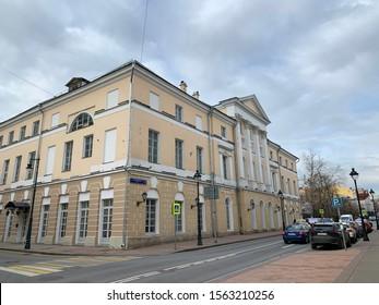 Moscow, Russia, November, 13, 2019. Bolshaya Nikitskaya street, house 5 in  Moscow. House of count V. G. Orlov (XVII century; 1782; 1799, architect Matvey Kazakov)