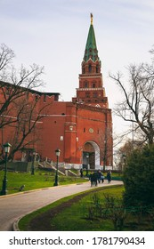 MOSCOW, RUSSIA November 15, 2019 : Traveler walking to the Borovitskaya tower at the Moscow Kremlin Palace the most popular tourist attraction in Moscow, Russia.