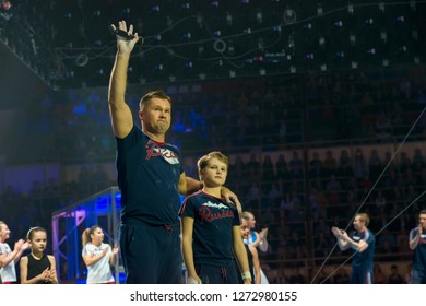 "MOSCOW, RUSSIA - NOVEMBER 16-17, 2018: Legendary gymnast Aleksey Nemov at the Alexey Nemov's show ""Legends of Sport""  - 2018 in Moscow's Luzhniki Sports Palace, Russia"