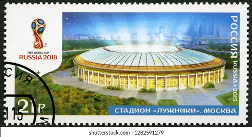 MOSCOW, RUSSIA - NOVEMBER 17, 2015: A stamp printed in Russia shows Luzhniki Stadium, Moscow, series Stadiums, 2018 Football World Cup Russia, 2015
