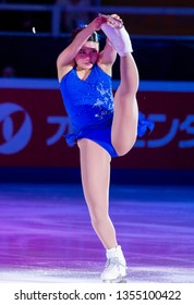 MOSCOW, RUSSIA – NOVEMBER 18,2018: Yuna Shiraiwa of Japan performing at the Exhibition gala of the ISU Grand Prix of Figure Skating Rostelecom Cup 2018.