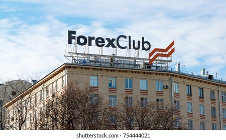 Moscow, Russia - November 2. 2017. Forex Club - advertising on building